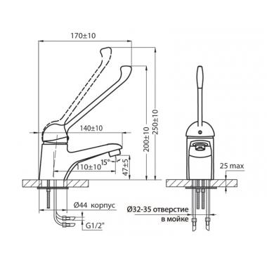 Смеситель для раковины локтевой mini