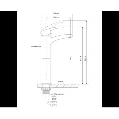 Смеситель для раковины с высоким корпусом Warta