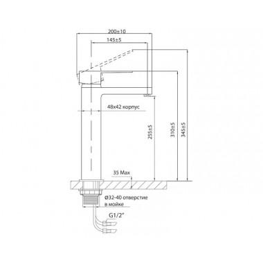 Смеситель GRAND высокий корпус для накладной раковины