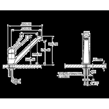 Локтевой медицинский смеситель для мойки с литым изливом
