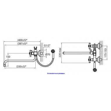 Смеситель для ванны VarioFin с шаровым переключателем Лазер