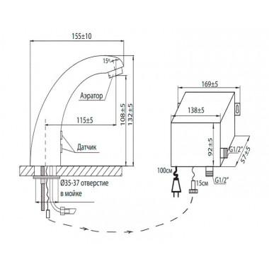 Кран сенсорный для раковины с внешним блоком питания