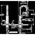 Смеситель для раковины U-излив