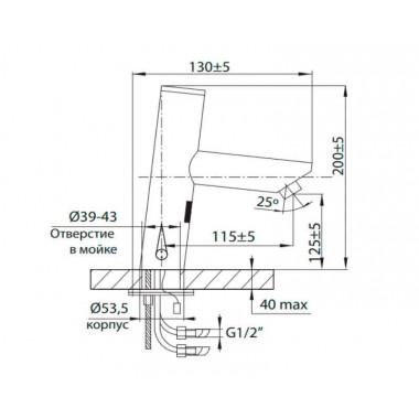 Сенсорный смеситель для раковины с внешним блоком питания