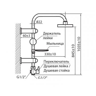 Душевой комплект МЕТАЛЛИКА для ванны